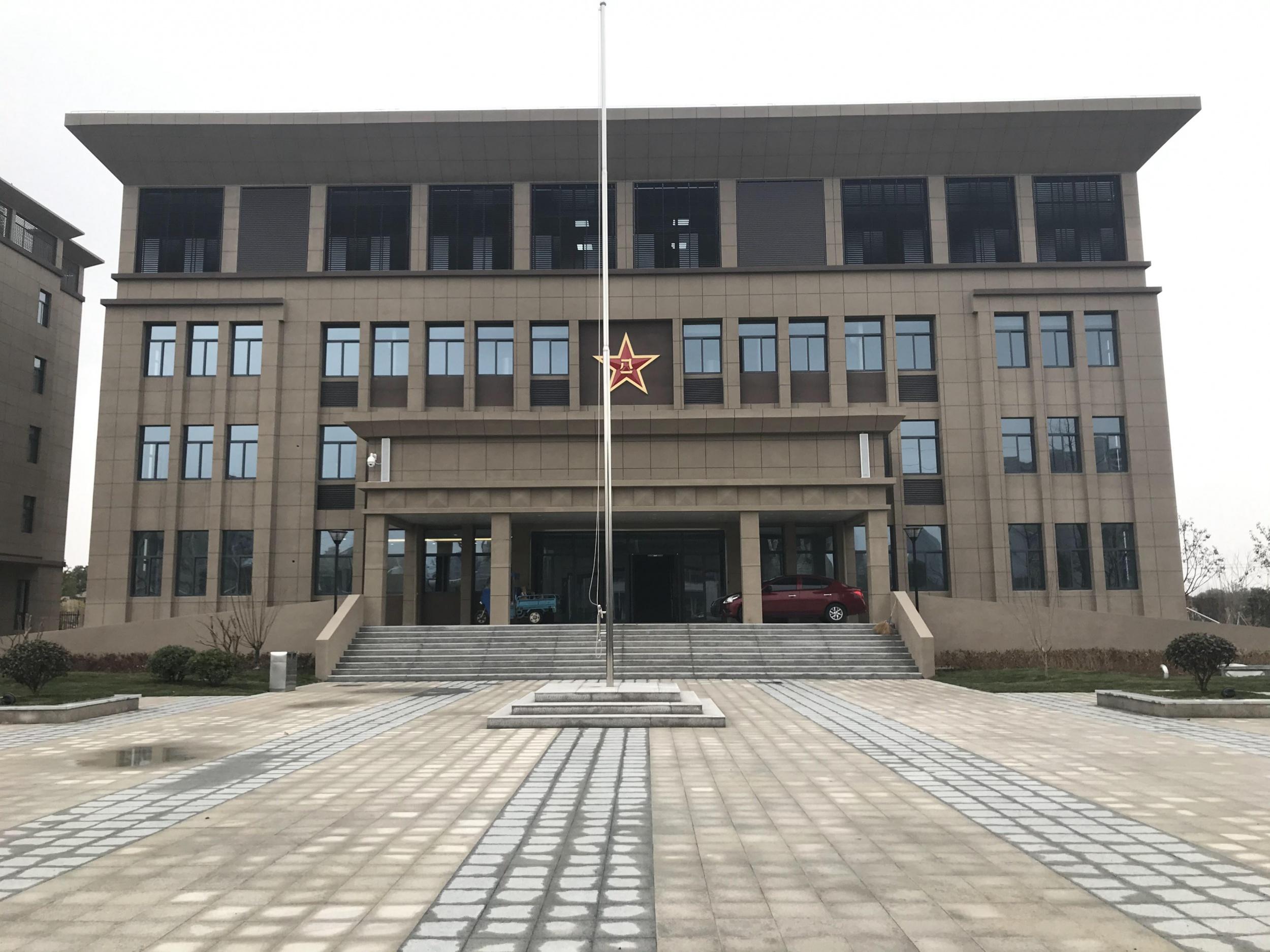 郎溪县人民武装部