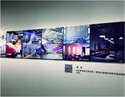 第十八届广州国际照明展览会,我们共同参与