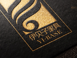 伊贝子家具标志设计