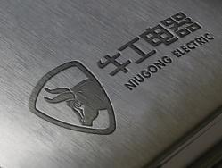 牛工电器标志设计
