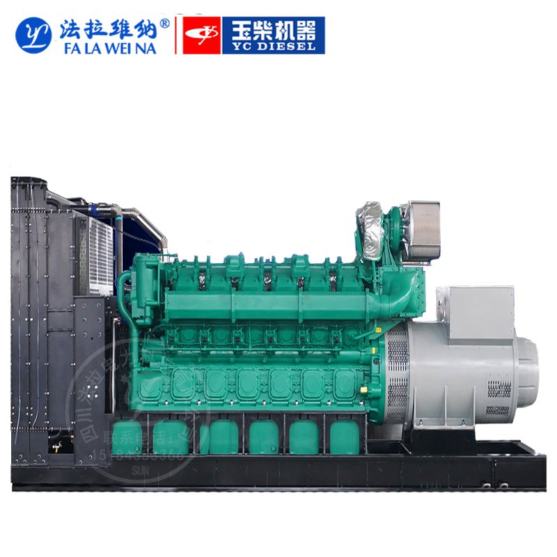 2400KW廣西玉柴YC16VC3600-D31柴油發電機組
