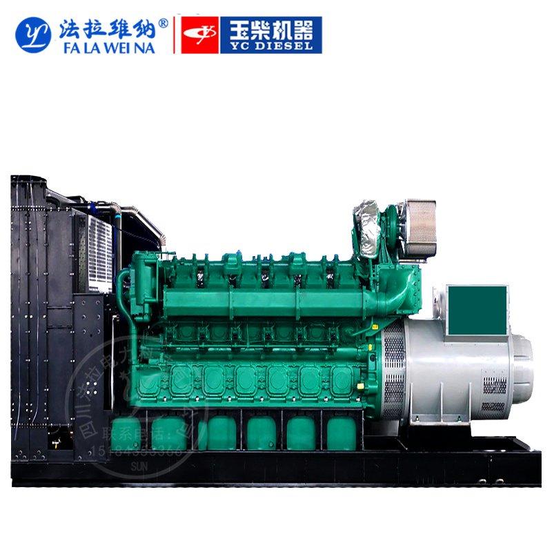 2200kw廣西玉柴YC12VC3600-D31柴油發電機組