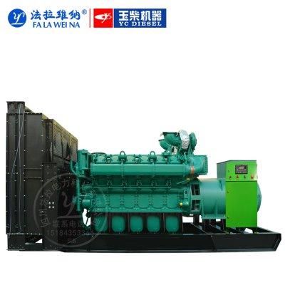2000KW廣西玉柴YC16VC3000-D31柴油發電機組?