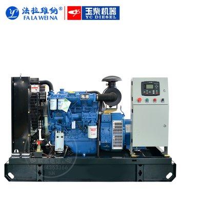 80kw/廣西玉柴YCD4Y22D-130/柴油發電機組220V380V