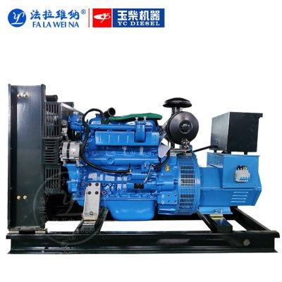 50kw/廣西玉柴YCD4P22D/柴油發電機組220V380V