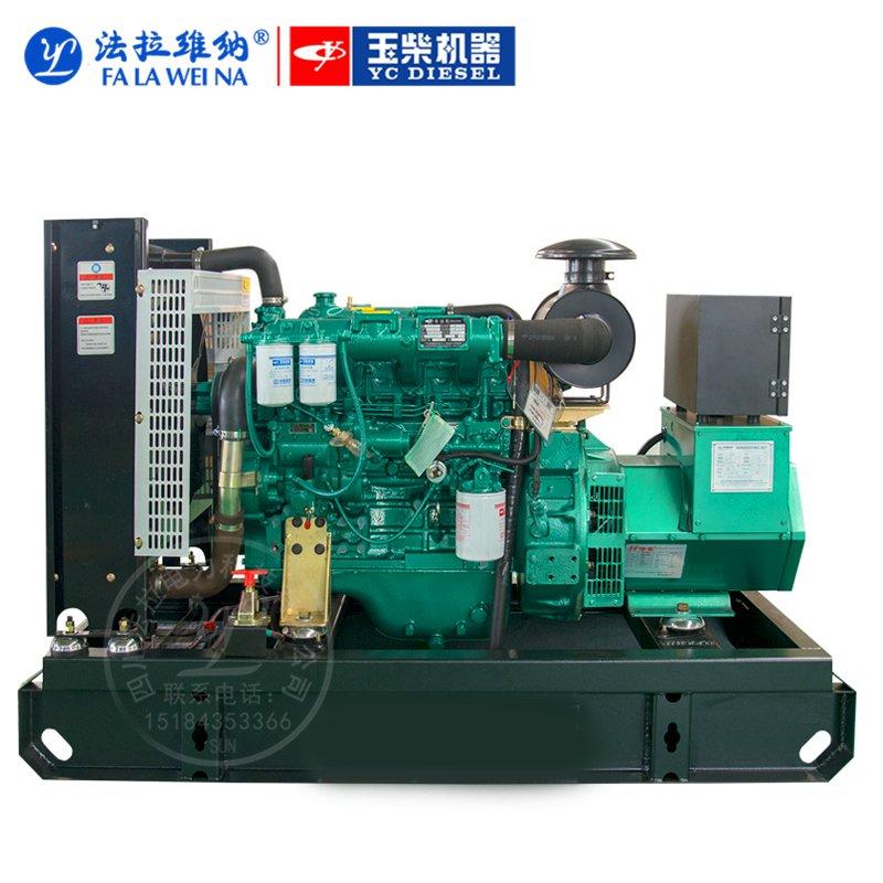 40kw/廣西玉柴YCD4J12D/柴油發電機組220V380V