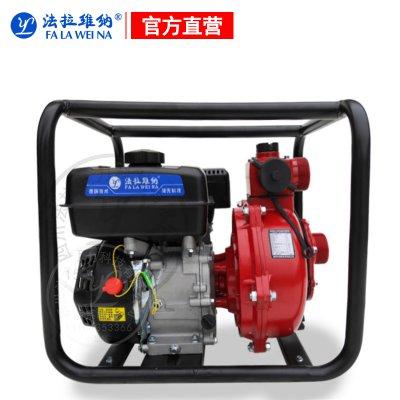 法拉維納汽油機水泵2寸3寸4寸高揚程自吸泵