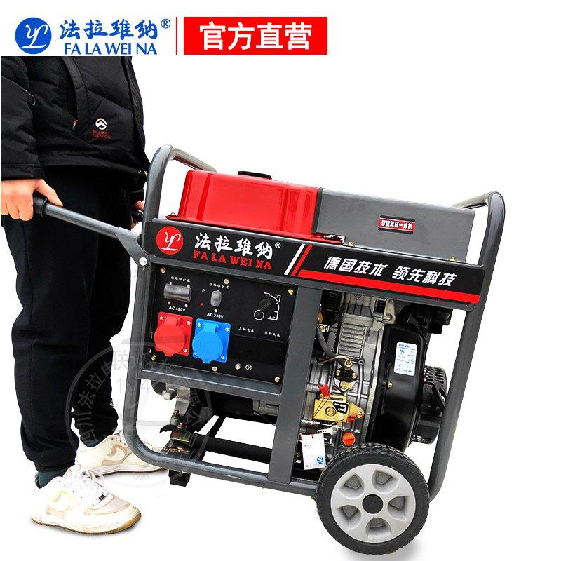 法拉維納風冷柴油發電機10kw家用小型
