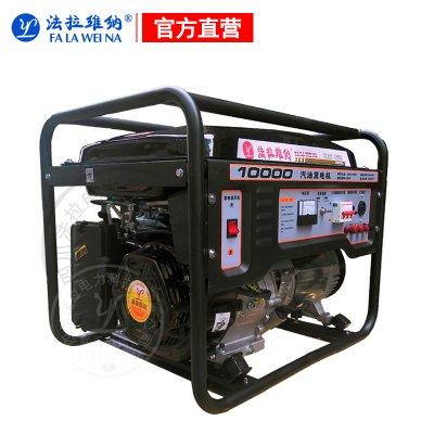 法拉維納汽油發電機1kw2kw3kw5kw6kw8kw10kw風冷開架式家用小型