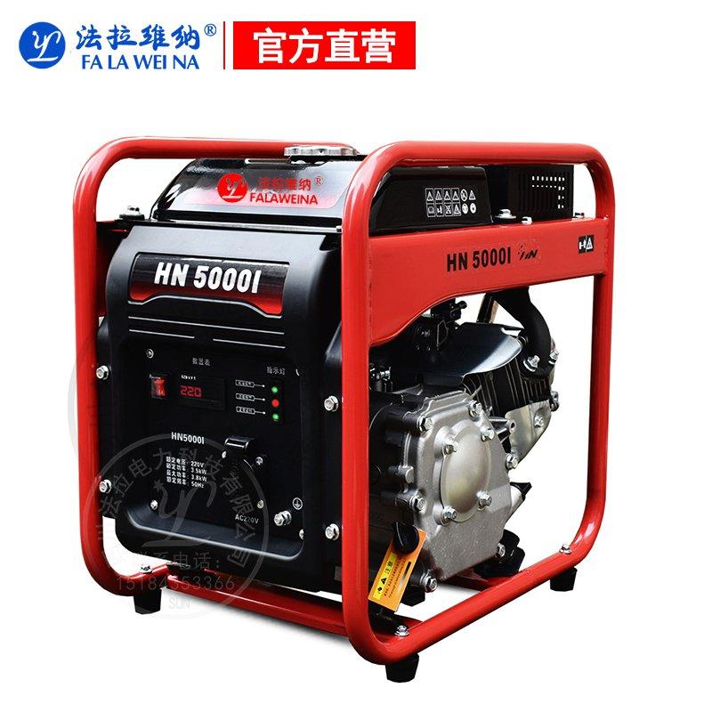 法拉維納變頻小型汽油發電機3.3kw/3.8kw/4.2kw/8kw/10kw微型吧便攜式