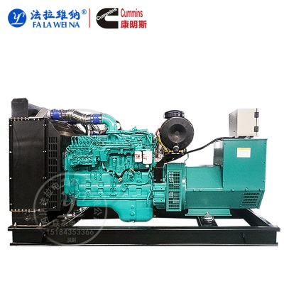 200KW重慶康明斯NT855-GA柴油發電機組