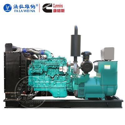 250KW重慶康明斯MTA11-G2A柴油發電機組