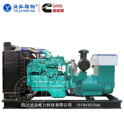 250KW重慶康明斯NTA855-G1A柴油發電機組