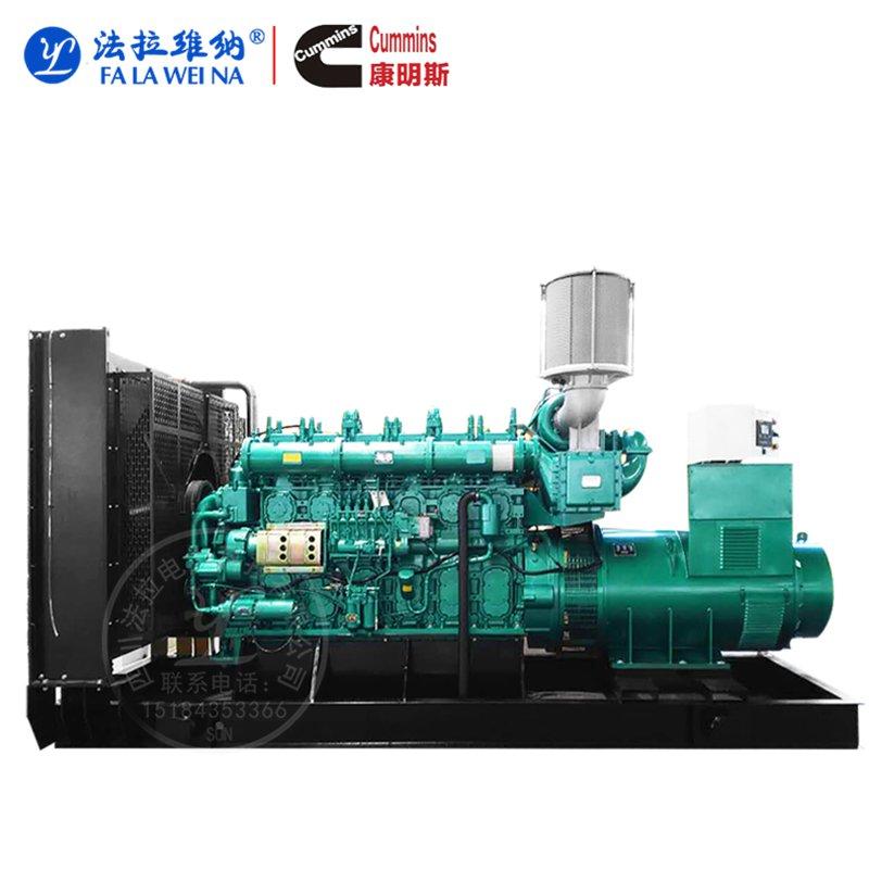 1200KW重慶康明斯KTA50-GS8柴油發電機組
