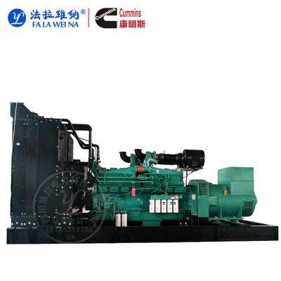 1200KW重慶康明斯KTA50-G8柴油發電機組