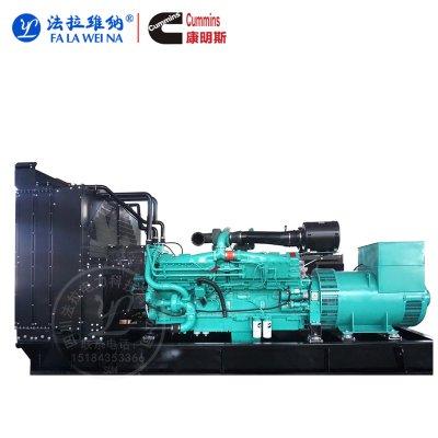 1100KW重慶康明斯QSK38-G5柴油發電機組