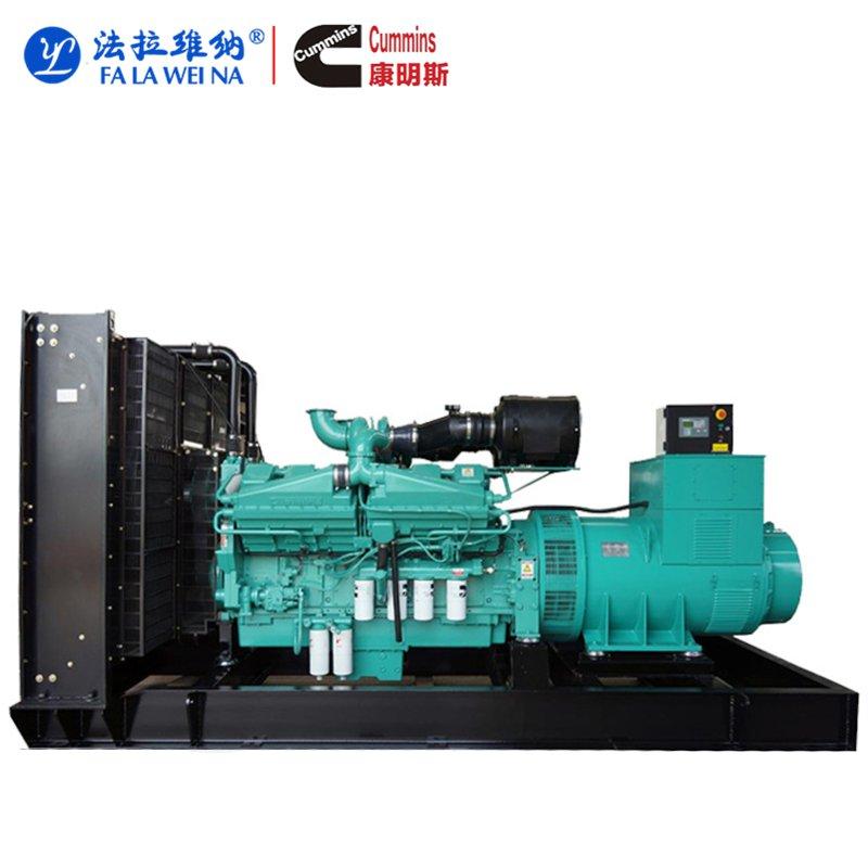 600KW重慶康明斯QSK19-G11柴油發電機組