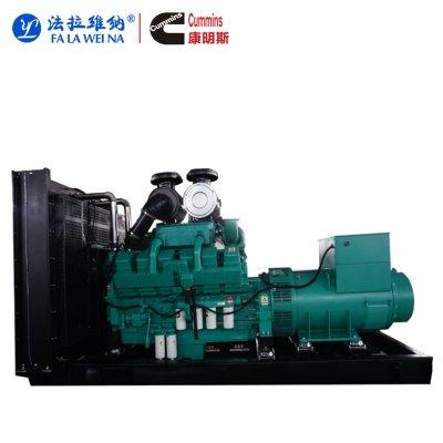 700KW重慶康明斯KTA38-G2柴油發電機組
