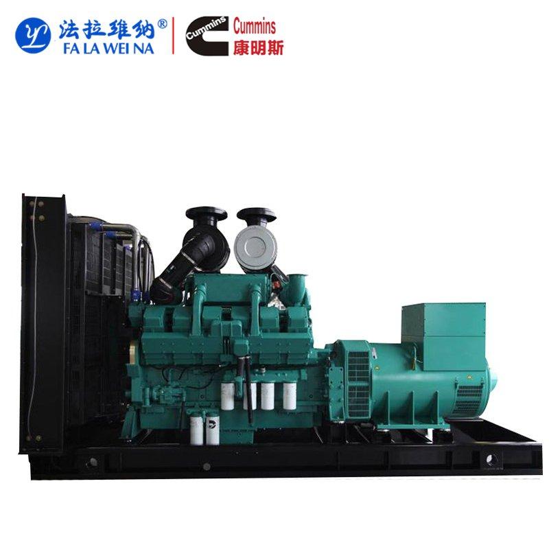 900KW重慶康明斯KTA38-G5柴油發電機組