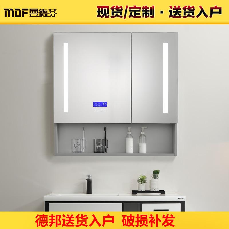 定制浴室智能鏡柜掛墻式鋁合金衛生間鏡子置物架廁所洗臉鏡箱燈