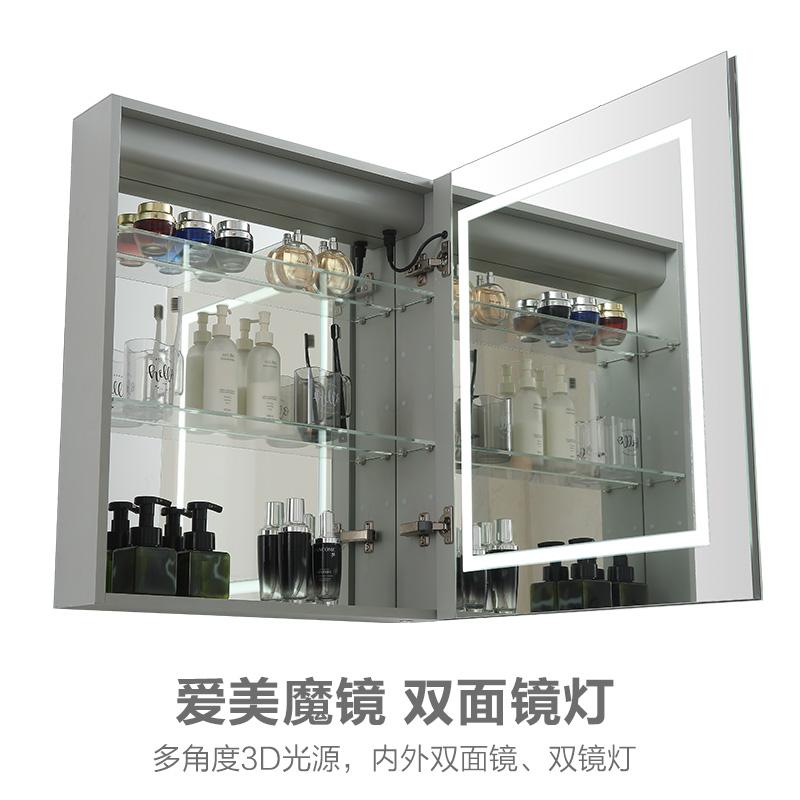 洗手間智能鏡柜感應開關掛墻式帶燈led鏡子柜衛生間鏡子帶置物架