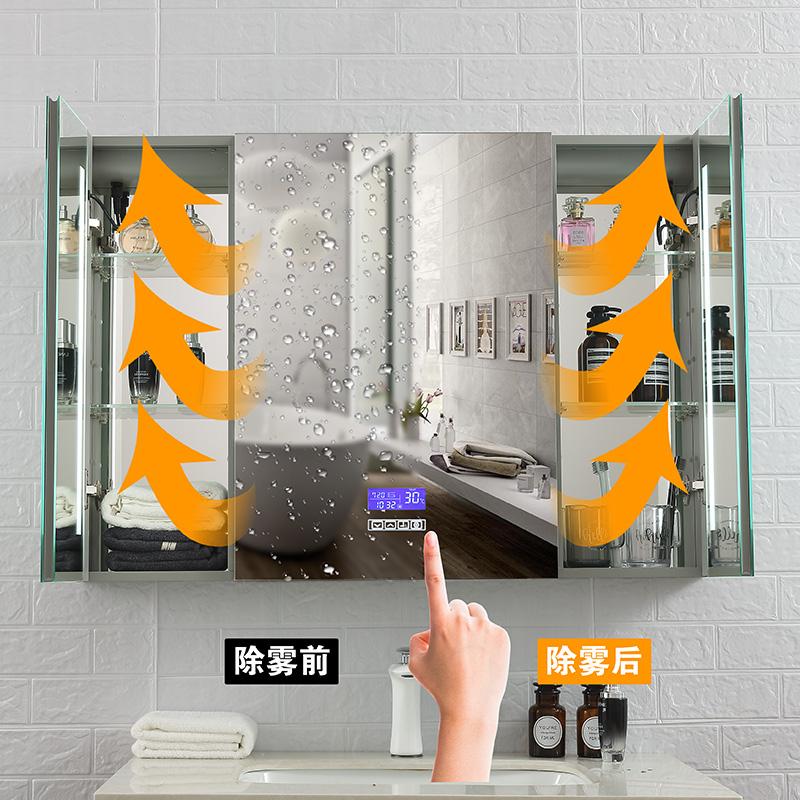 智能鏡柜掛墻式衛生間帶LED燈藍牙音樂時間防霧梳妝浴室柜