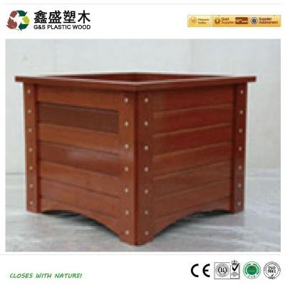 塑木花箱 GS-HL10A