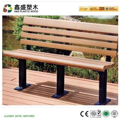 塑木戶外椅 GSDZ07