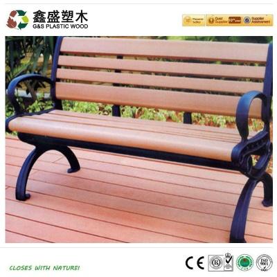 戶外椅 GSDZ06