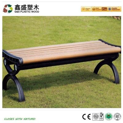 戶外椅 GSDZ05