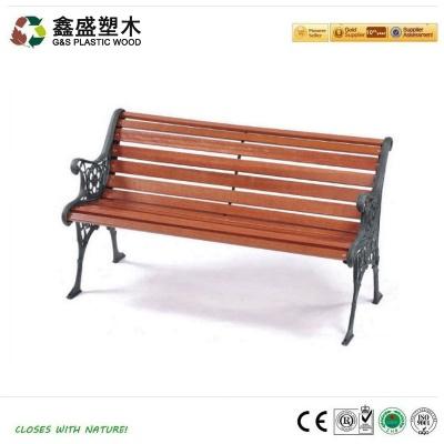 戶外椅 GSDZ02