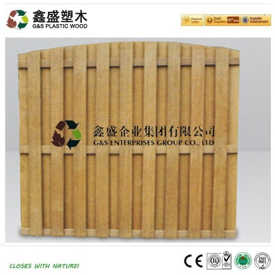 塑木護欄 GS1000*1000mm