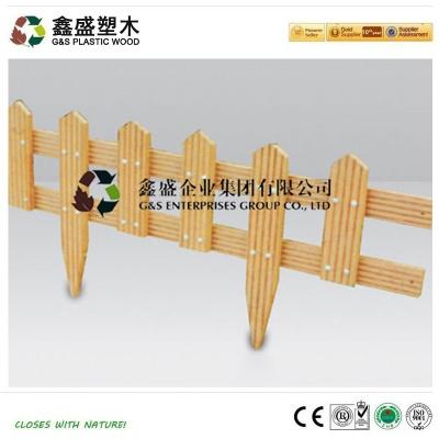 塑木圍欄 GS620*250mm