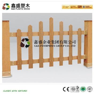 塑木圍欄 GS1440*600mm