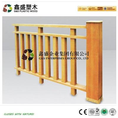 塑木護欄 GS1220*1100mm
