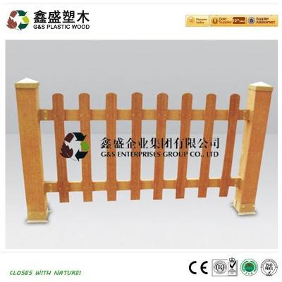 塑木護欄 GS1540*1000mm