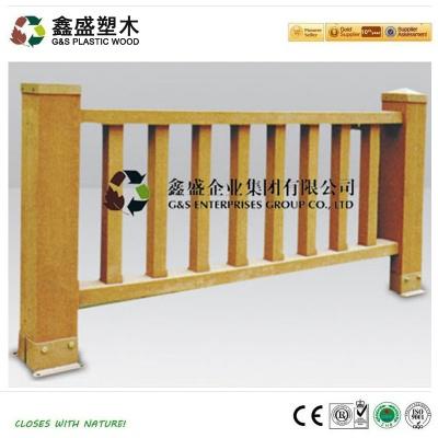 塑木護欄 GS1540*820mm
