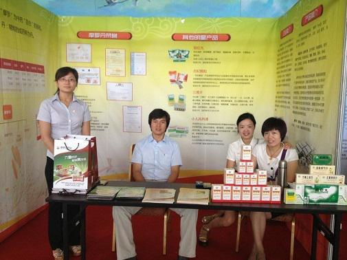 2013年全國中西醫結合消化系統疾病學術會議