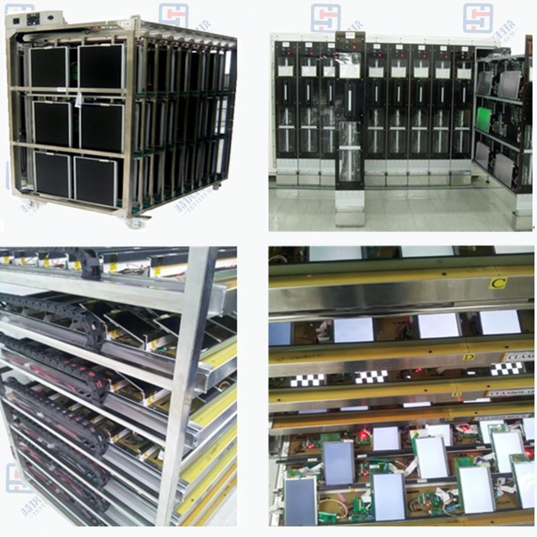 平板顯示產品老化系統