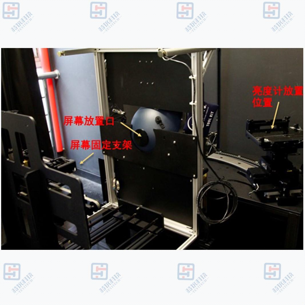 穿透率反射率量測系統