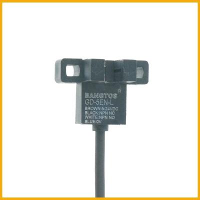 L型槽型光电开关传感器
