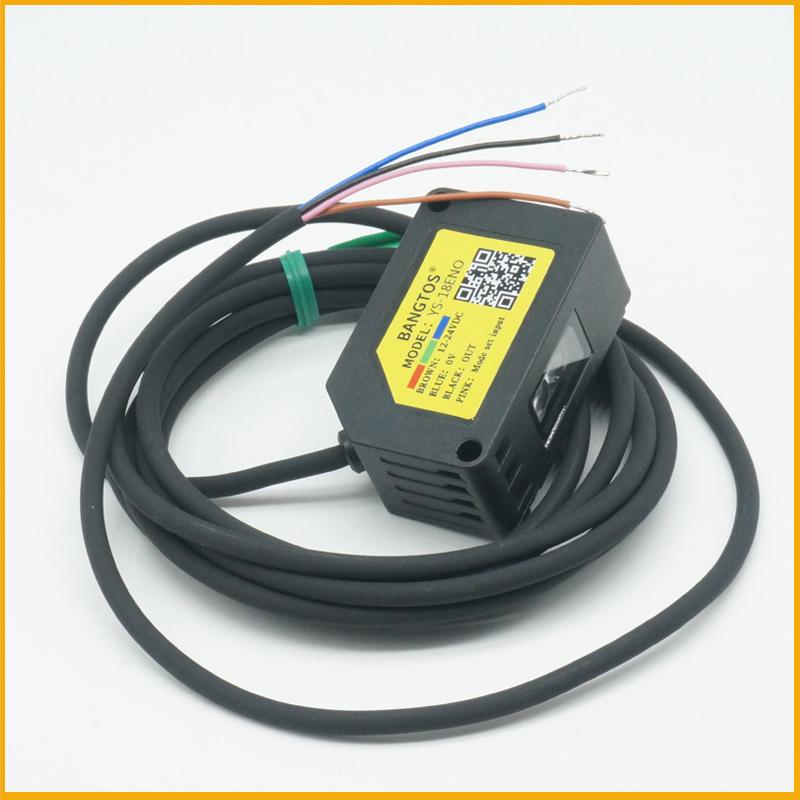 色标传感器色彩识别纠偏传感器光电颜色高精度电眼