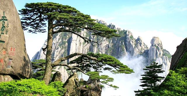 黄山:中华十大名山