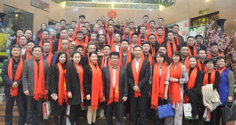 参加2018年广东省安徽蚌埠商会联席会议的全体人员合影