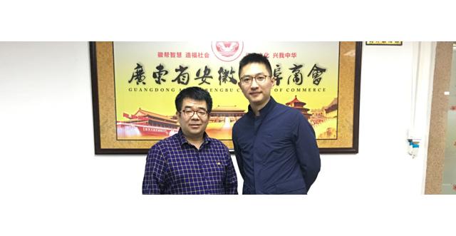 广州市金滢广告有限公司