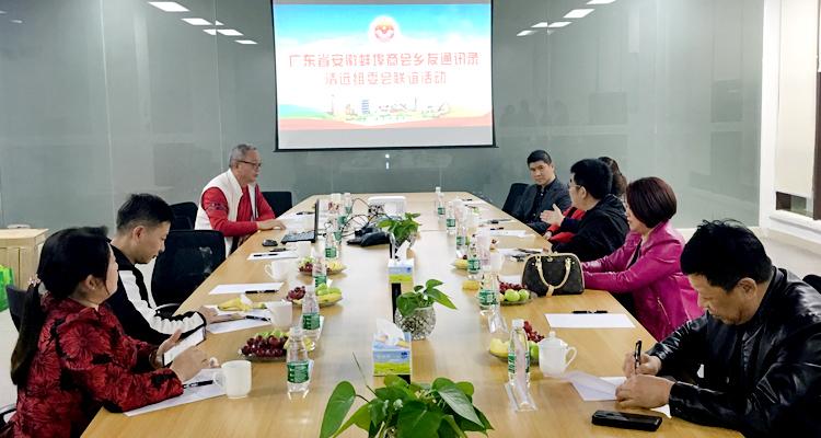 蚌埠清远通讯录组委会