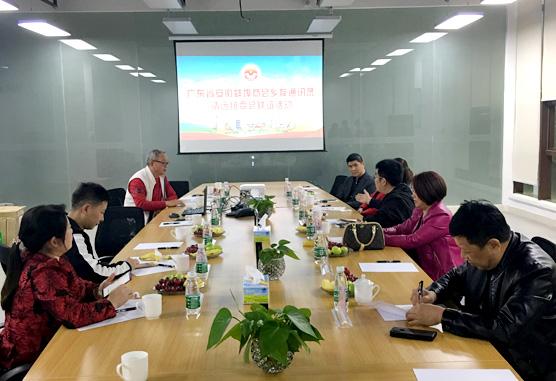 蚌埠商会乡友通讯录清远组委会联谊活动在清远顺利举行