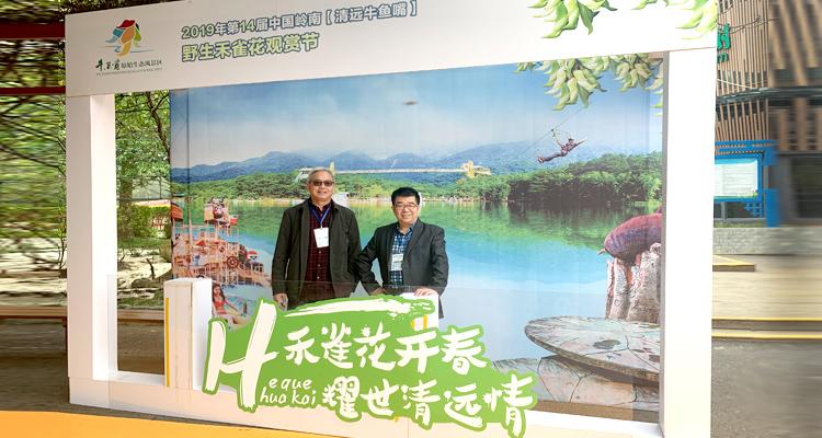 蚌埠商会李振清秘书长参加清远市安徽商会五周年庆典活动