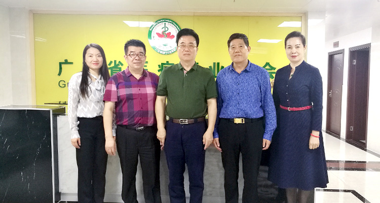 广东省安徽蚌埠商会与广东省医疗行业协会联手打造健康服务平台