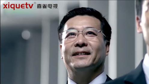 喜雀智能电视.广东省安徽蚌埠商会2020年年会赞助产品